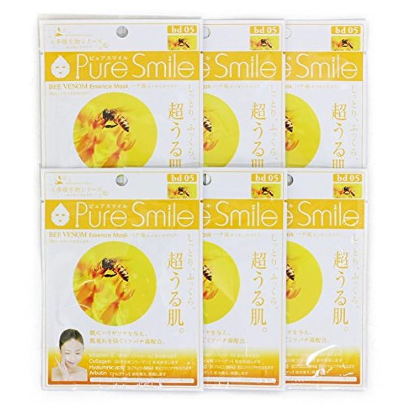 トラック細心のハシーPure Smile ピュアスマイル 多様生物エッセンスマスク ハチ毒 6枚セット