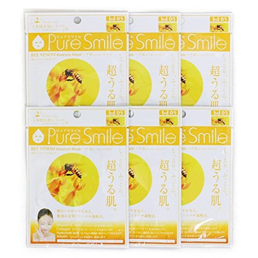 ドキドキブラケット分析Pure Smile ピュアスマイル 多様生物エッセンスマスク ハチ毒 6枚セット