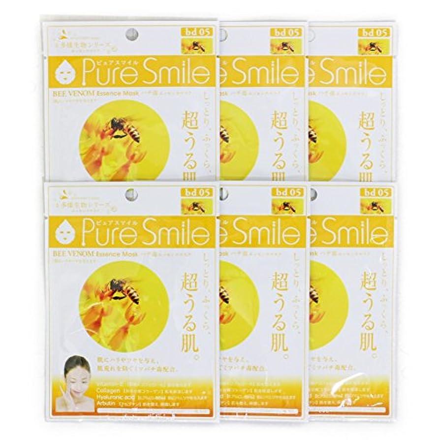 落ち着いたバレルベリPure Smile ピュアスマイル 多様生物エッセンスマスク ハチ毒 6枚セット