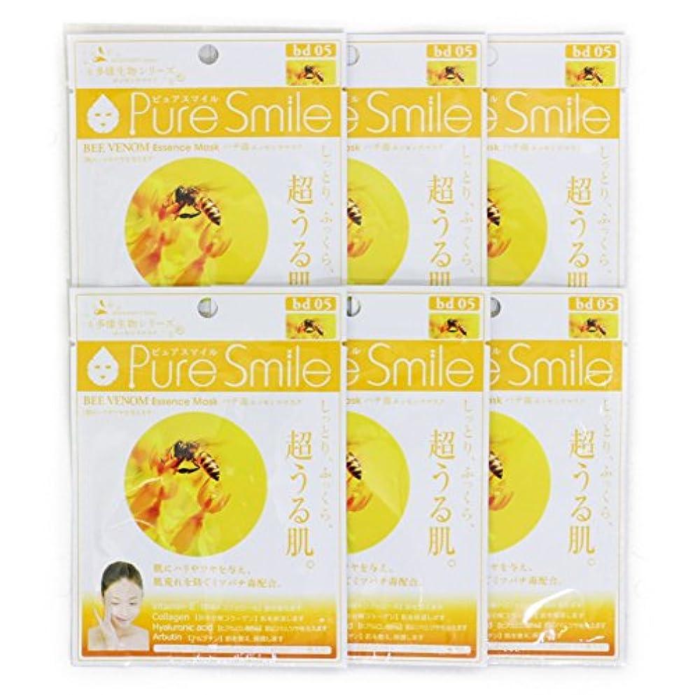 明るい司教戦うPure Smile ピュアスマイル 多様生物エッセンスマスク ハチ毒 6枚セット