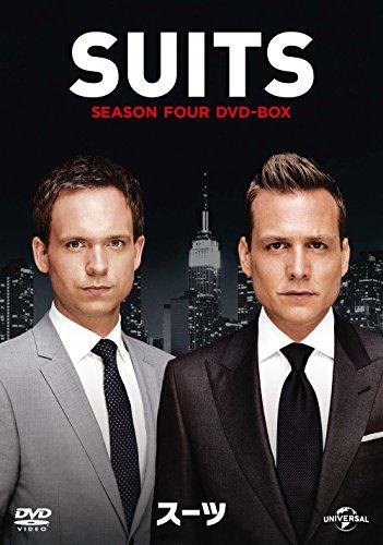 SUITS/スーツ シーズン4 DVD-BOXの詳細を見る