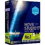 VEGAS Movie Studio 17 Suite 特別版(最新) Win対応