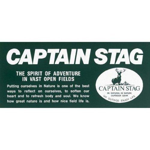 キャプテンスタッグ(CAPTAIN STAG) ロゴステッカー シール 350×155 ダークグリーンM-7968