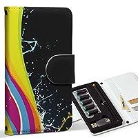 スマコレ ploom TECH プルームテック 専用 レザーケース 手帳型 タバコ ケース カバー 合皮 ケース カバー 収納 プルームケース デザイン 革 ユニーク カラフル ペイント 002748