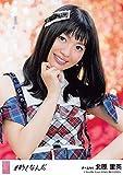 【北原里英】 公式生写真 AKB48 #好きなんだ 劇場盤 選抜Ver.