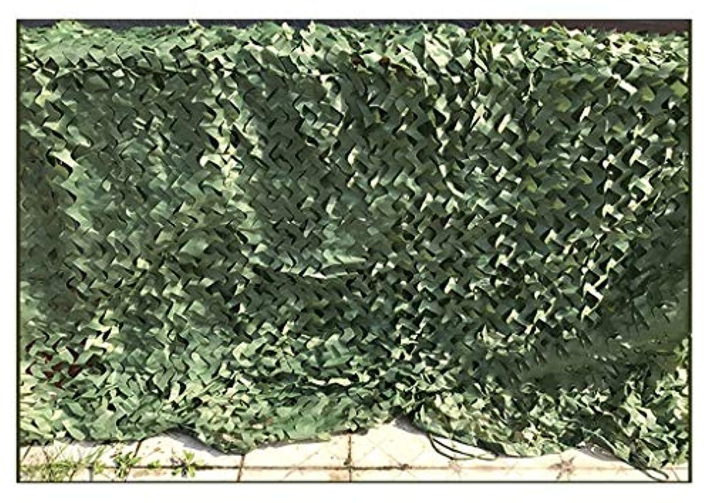医療過誤甥提供する遮光ネット迷彩ネット キャンプ用オックスフォード迷彩ネット隠し森林狩猟迷彩テント写真パーティーゲームフェスティバルの装飾 屋外の日陰の庭に適しています (Color : A, Size : 2*20m)