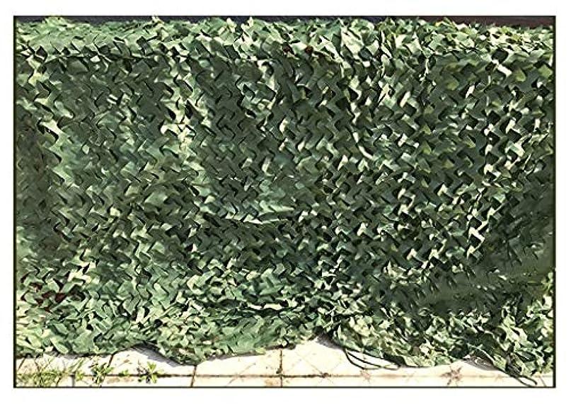 能力ディスパッチミルク迷彩ネットは遮光ネットオーニングターポリン 日焼け止 純粋な緑の迷彩ネット/車カバーテント狩猟迷彩ネット/屋外キャンプ用 利用できる多数のサイズ (Size : 4*20m)
