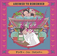 Answer to Remember (通常盤)
