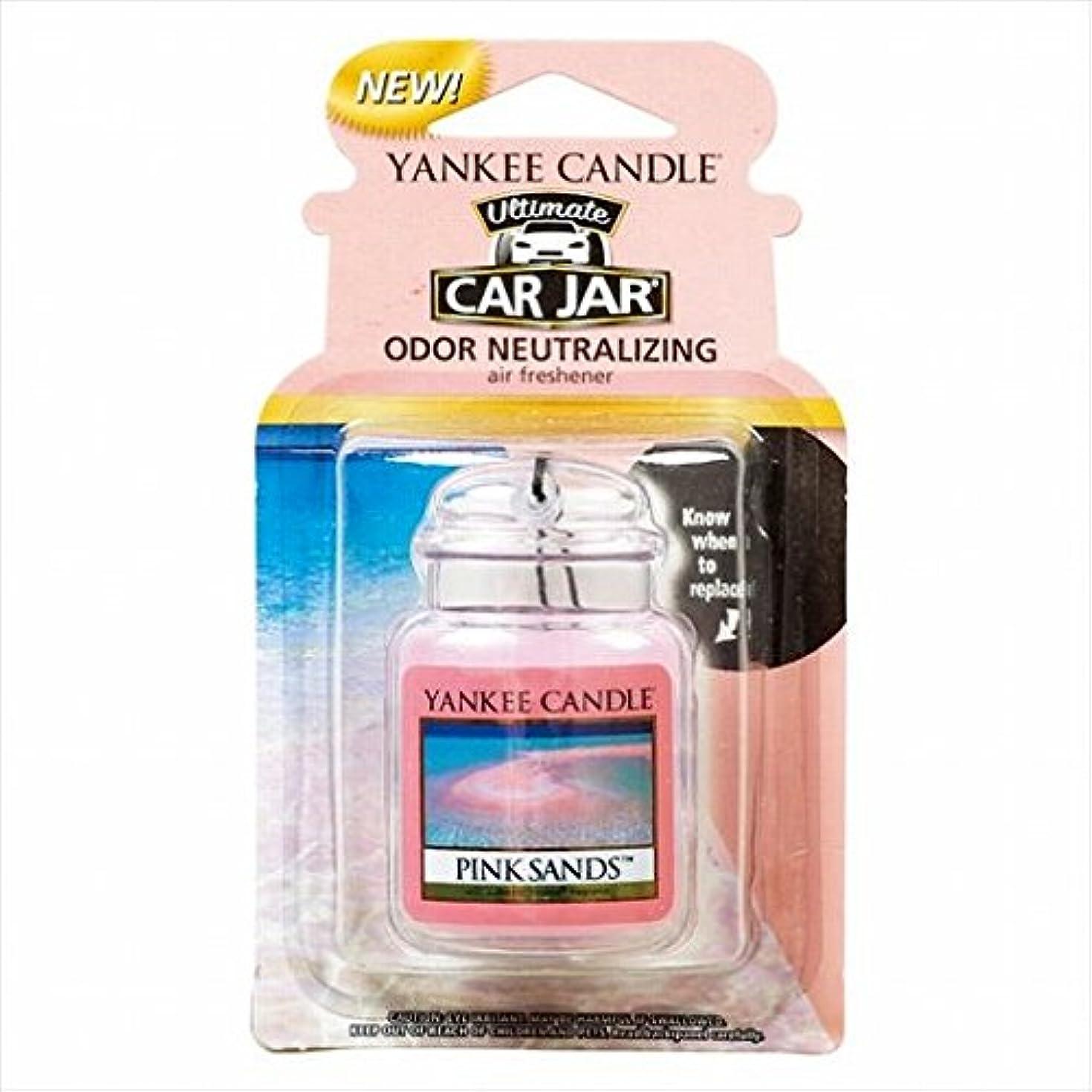 類推若者我慢するカメヤマキャンドル(kameyama candle) YANKEE CANDLE ネオカージャー 「 ピンクサンド 」