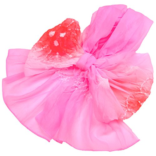 (キョウエツ) KYOETSU ボーイズ兵児帯 男の子 浴衣帯 ぼかし 絞り (ピンク×赤)
