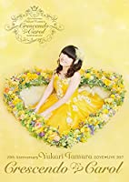 20th Anniversary 田村ゆかり Love Live *Crescendo Carol* [DVD]