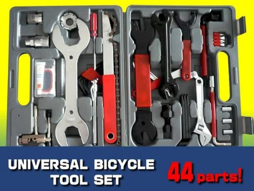 言語ご意見調整可能44pc MTB ロード シティ バイク サイクル 自転車 メンテ修理set WHSY44PCS [並行輸入品]