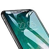 ESR iPhone X ガラスフィルム 全面 0.3mm 旭硝子製 アイフォンX 5.8インチ 専用 5倍 強化ガラス 全面保護フィルム 業界最高硬度9H / 高透過率 / 3D Touch/Face ID対応 / 3D曲面 ラウンドエッジ/飛散指紋防止