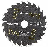 タジマ(Tajima) チップソー高耐久FS仮枠 125mm×24P TC-KFK12524