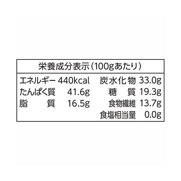 マルコメ 大豆粉 1kgの紹介画像2
