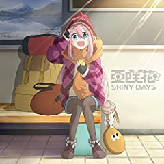 亜咲花「SHINY DAYS」のCDジャケット