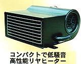 温水式 カーヒーター リアヒーター、追加ヒーターに最適 12v