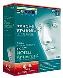 ESET NOD32アンチウイルス V4.2 更新