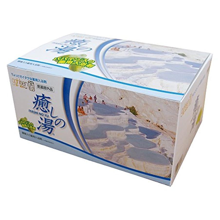 受粉者ペパーミント放散するガールセン 癒しの湯 金印 60包