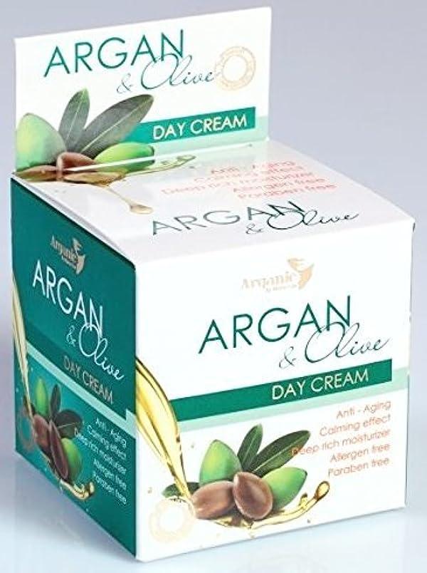 想定する服を洗う可決Argan アルガン&オリーブデイクリーム 50ml