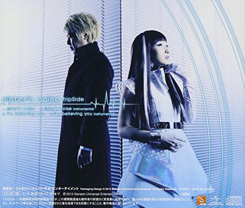 sister's noise(通常盤)TVアニメ「とある科学の超電磁砲S」オープニングテーマ fripSide ジェネオン・ユニバーサル