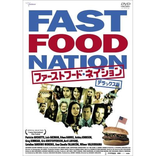 ファーストフード・ネイション デラックス版 [DVD]