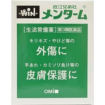 【第3類医薬品】近江兄弟社 メンターム PB 85g