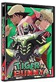 TIGER & BUNNY 1[DVD]