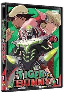 TIGER&BUNNY(タイガー&バニー) 1 [DVD]