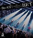【メーカー特典あり】Da-iCE 5th Anniversary Tour-BET-【特典:A4特製クリアファイル付】[Blu-ray]