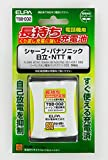 ELPA 電話機用長持ち充電池 TSB-002【まとめ買い3セット】
