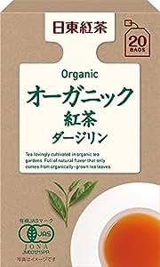 日東紅茶 オーガニック紅茶 ダージリン 20袋入り