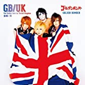 THE GOLDEN BEST FOR UNITED KINGDOM (Amazon.co.jpオリジナル特典ポストカード付き)
