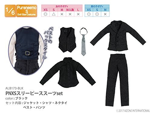 ピュアニーモ用ウェア PNXSスリーピーススーツセット ブラック (ドール用)