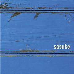 サスケ「青いラブソング」のジャケット画像