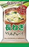 アマノフーズ いつものおみそ汁 長ねぎ 9g×10個