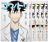 コウノドリ コミック 1-5巻セット (モーニングKC)