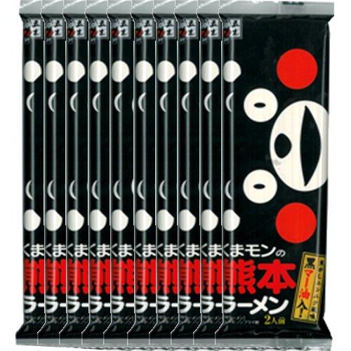 五木食品 くまモンの熊本ラーメン 176g×10個