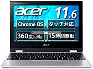 【Amazon.co.jp 限定】Google Chromebook Acer ノートパソコン Spin 311 CP311-3H-A14P 11.6インチ 360°ヒンジ 日本語キーボード MediaTek プロセッサ