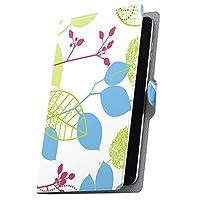 タブレット 手帳型 タブレットケース タブレットカバー カバー レザー ケース 手帳タイプ フリップ ダイアリー 二つ折り 革 花 植物 001306 MediaPad T3 7 Huawei ファーウェイ MediaPad T3 7 メディアパッド T3 7 t37mediaPd t37mediaPd-001306-tb