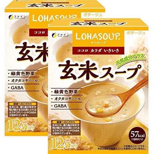 ファイン 玄米スープ ポタージュ風味 GABA オクタコサノール配合 12食入り×2個セット