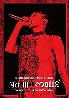 G-DRAGON 2017 WORLD TOUR <ACT III, M.O.T.T.E> IN JAPAN(DVD2枚組()スマプラ対応)