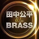 吹奏楽のための組曲「ONE PIECE」(やったぜ! パーティーだ!! (ウィーアー!))