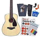 ヤマハ ギター アコースティック ミニギター YAMAHA JR2 アコギ 初心者 スタート 12点 セット N [98765] 【検品後発送で安心】
