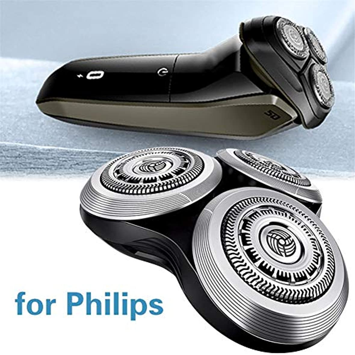 変えるハンカチ迫害clouday フィリップス用 シェーバー ヘッド 替刃 シェーバーカミソリヘッド交換替え刃 for Philips Norelco sh90 s9000 s7000 s8000 RQ12 RQ10 companionable