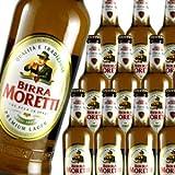 イタリアビール モレッティ330ml 瓶×24本