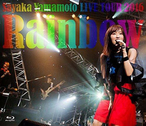 山本彩 LIVE TOUR 2016 ~Rainbow~ [Blu-ray]