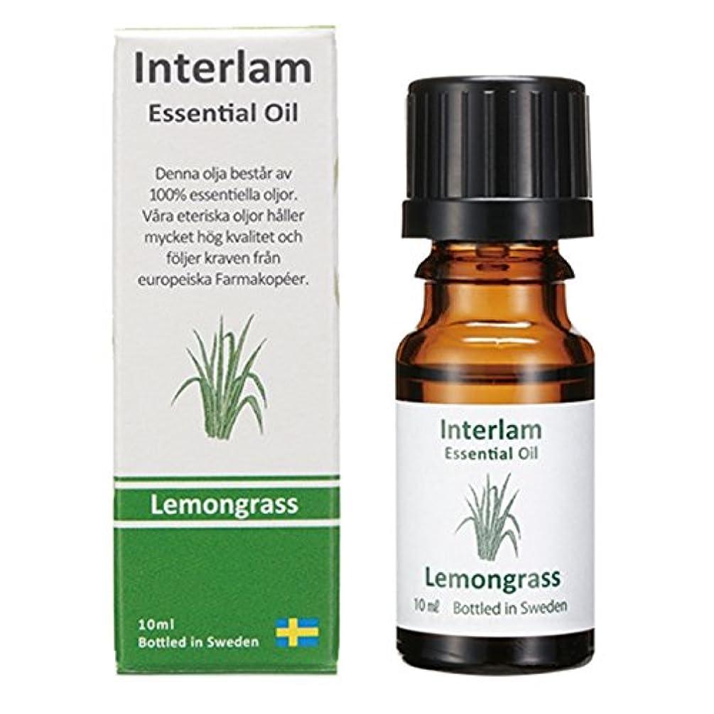 Interlam エッセンシャルオイル レモングラス 10ml