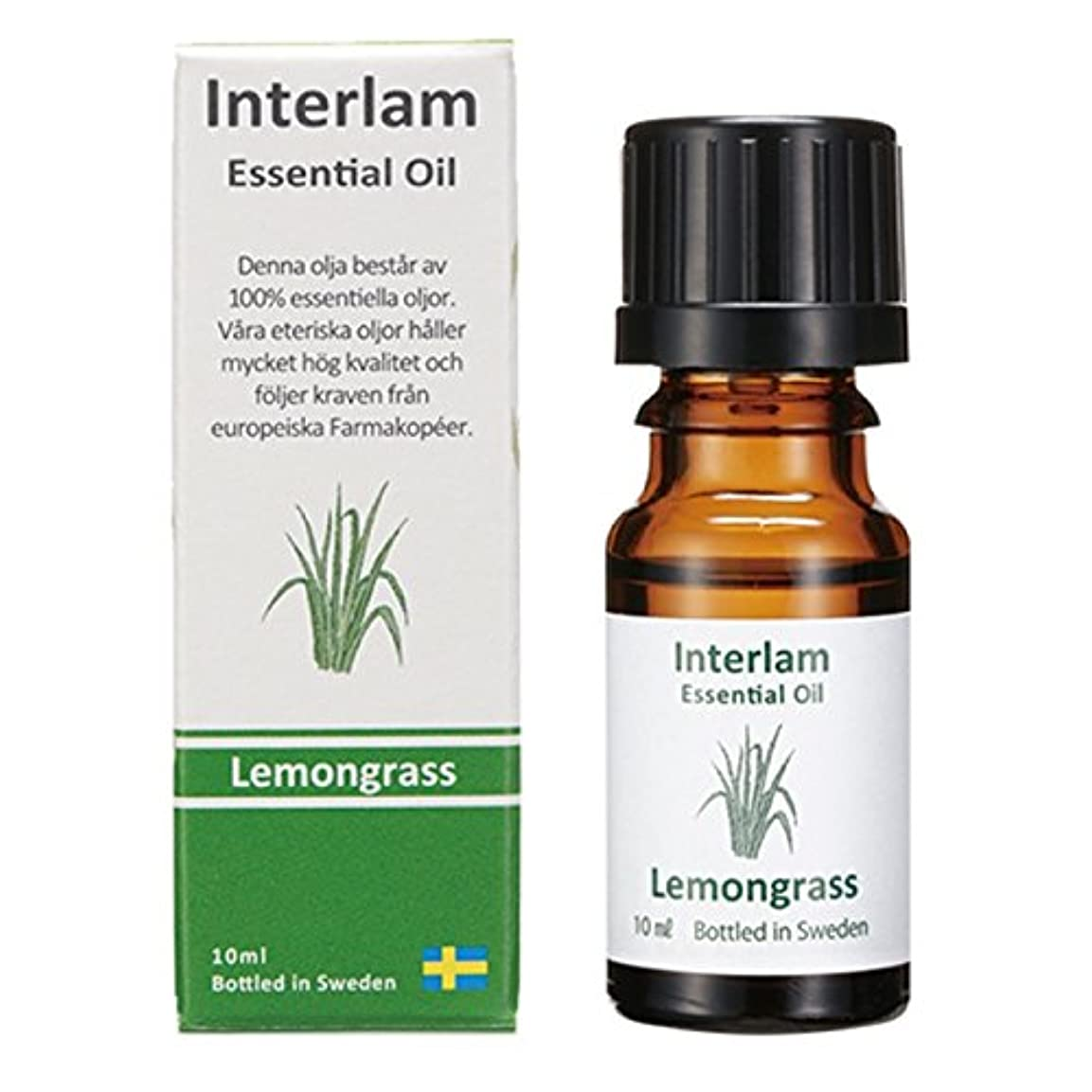 等価既に電気的Interlam エッセンシャルオイル レモングラス 10ml