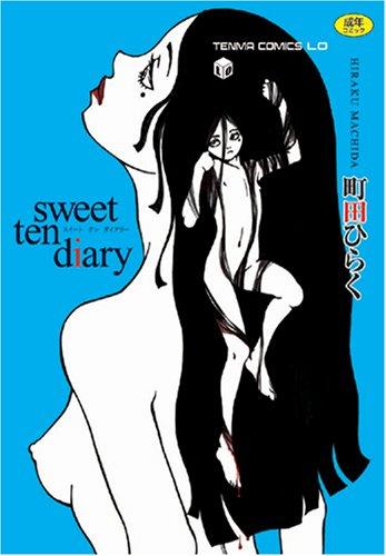 sweet ten diary (TENMAコミックスLO)の詳細を見る